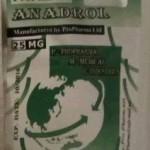 цена 75 Anadrol