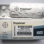 20,50 лвProviron 20x25mg – mesterolone, метилиран дехидротестостерон